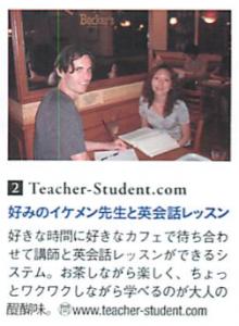 ts_story_201605